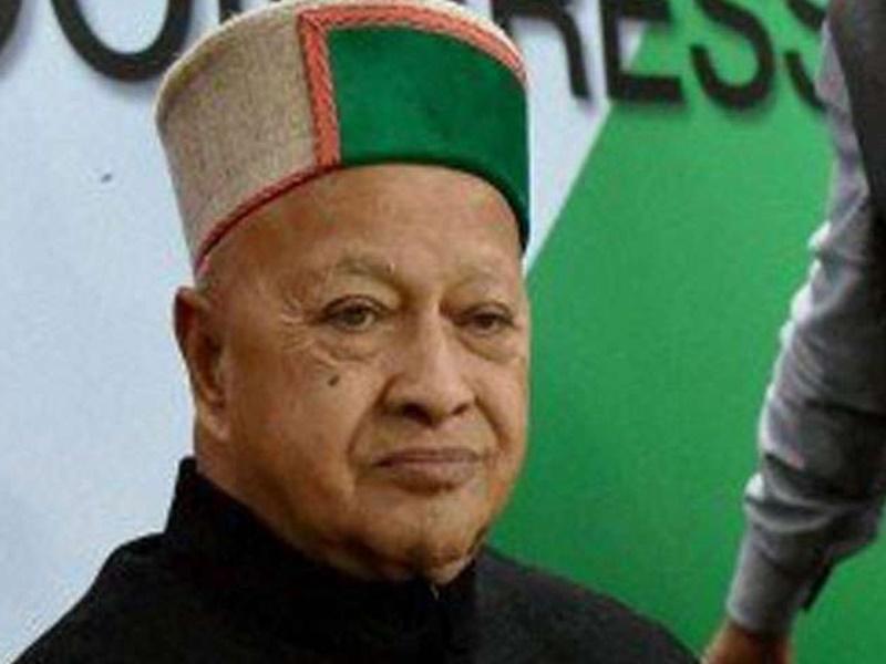 कांग्रेस नेता वीरभद्र सिंह ने पैसों की कमी को बताया पार्टी की हार की वजह