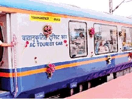 पर्यटन बढ़ाने को जगदलपुर-अरकू के बीच विक्टाडोम दौड़ाएगा रेलवे