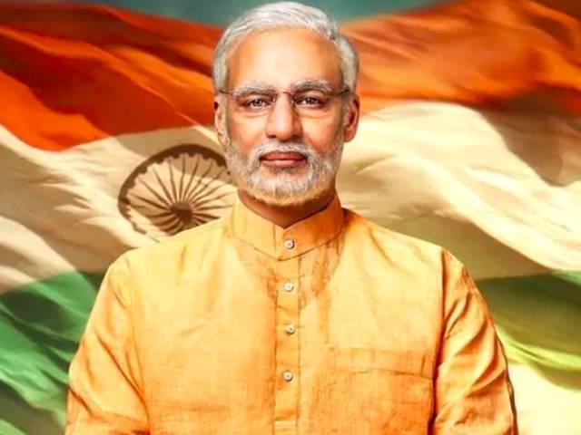 PM Narendra Modi Biopic : आज आएगा ट्रेलर, विवेक के पिता सुरेश ओबेरॉय का भी है खास रोल