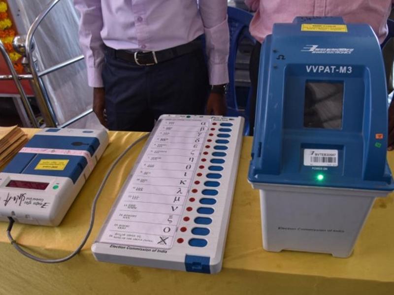 Assembly Elections 2019: महाराष्ट्र-राजस्थान में लोकसभा चुनाव की तर्ज पर होगा EVM-VVPAT का मिलान