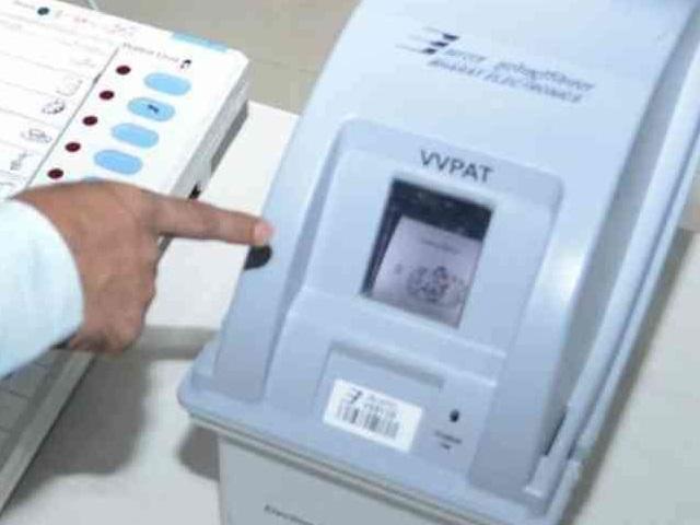 MP Loksabha Election: VVPAT की पर्चियां गिनने के कारण चार घंटे देरी से आएंगे नतीजे