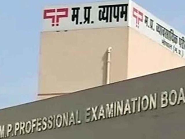 vyapam case : प्री पीजी फर्जीवाड़े में डॉ.पंकज त्रिवेदी, गुलाब सिंह किरार सहित 9 लोगों को क्लीनचिट