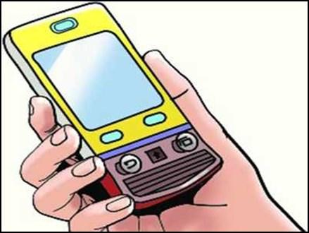 Kumbh Mela 2019: मौसम विभाग ने बनाया मोबाइल एप, हर घंटे मिलेगी यह जानकारी