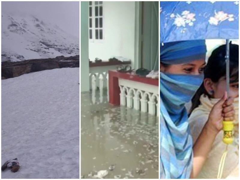 India weather forecast : हिमाचल में बर्फबारी, केरल में बारिश, इन राज्यों में भीषण गर्मी