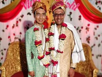 महाराष्ट्र के यवतमाल में इंजीनियर ने समलैंगिक दोस्त के साथ रचाई शादी