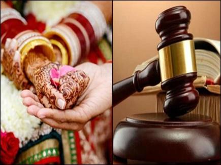 सीएसपी की पत्नी से हुए विवाह को शून्य घोषित कराने मेजर पहुंचे कुटुंब न्यायालय
