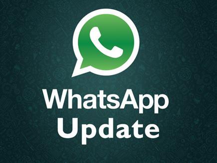 परेशान कर देगा WhatsApp का ये नया फीचर, यूजर्स ने दी ऐप डिलीट करने की धमकी