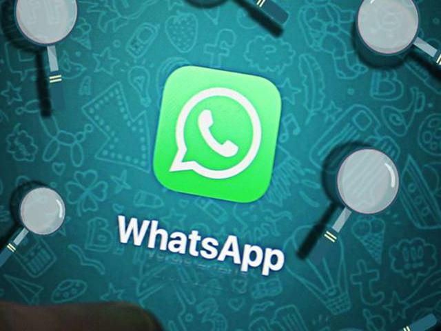 इस खास वजह Whatsapp में जुड़ेगा इमेज सर्च फीचर, इन यूजर्स के लिए फिलहाल नहीं है उपलब्ध