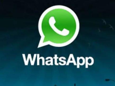 फिर WhatsApp पर आया यह खतरनाक मैसेज, आपको भी मिले तो ना करें क्लिक, जानें क्यों