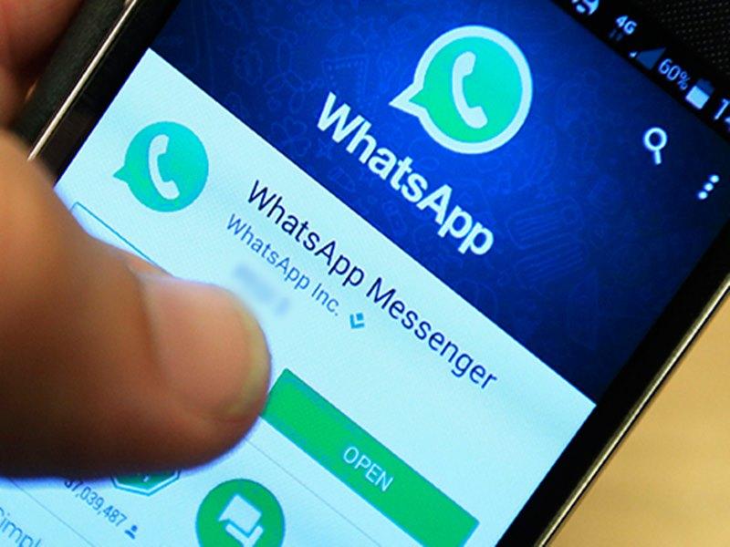 WhatsApp ला रहा बेहतरीन फीचर, गलत तस्वीर भेजने पर नहीं होंगे शर्मिंदा