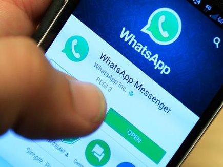 व्हाट्सएप ला रहा शानदार फीचर, बिना टैप करे सुन सकेंगे वॉइस मैसेज