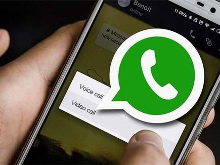 अगर आप भी व्हॉट्सएप से करते हैं वीडियो कॉल, तो यह खबर आपके लिए है