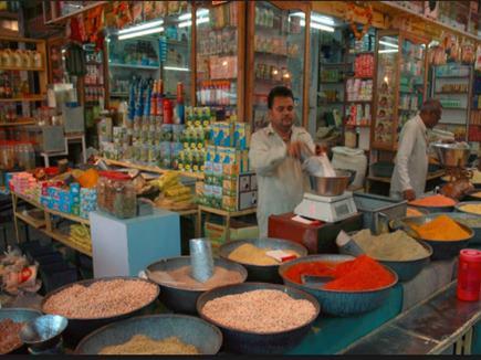 मार्च में थोक महंगाई की थमी रफ्तार, खाद्य वस्तुओं की कीमत में गिरावट दर्ज