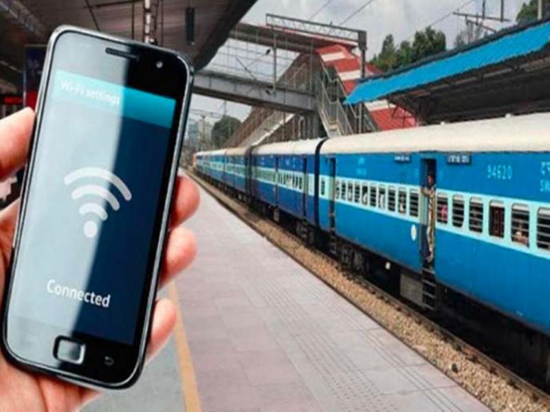 3,000 से अधिक रेलवे स्टेशन अब Wi-Fi से जुड़े