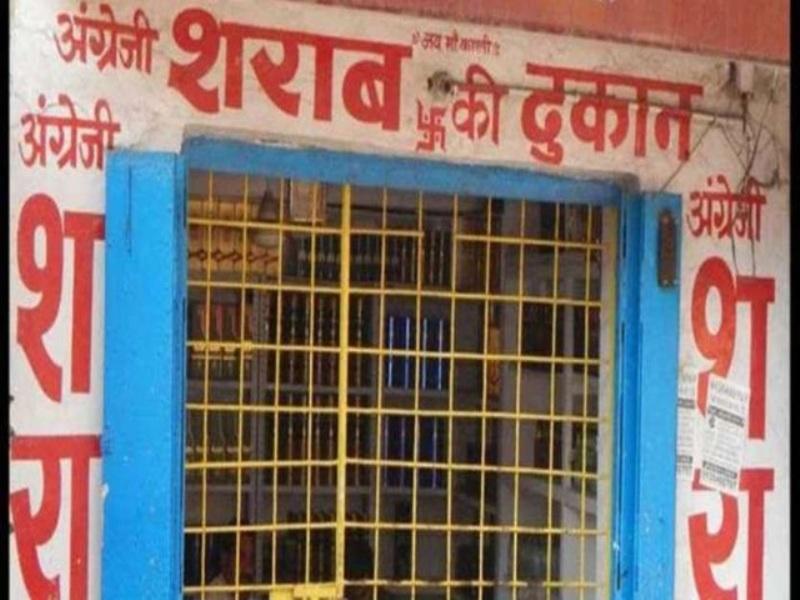 Chhattisgarh : शराबबंदी के लिए बना रोडमैप, ऐसे कम की जाएगी डिमांड