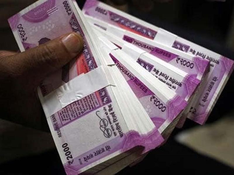 PMC Bank : अब इस बैंक के ग्राहक निकाल सकेंगे 25 हजार रुपए, RBI ने बढ़ाई लिमिट
