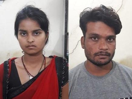 शादीशुदा महिला और उसका प्रेमी इस मामले में हुए गिरफ्तार