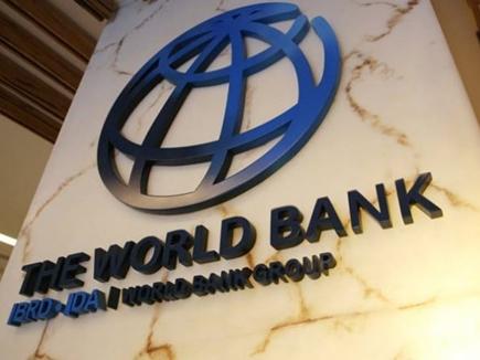 भारत ने खारिज की विश्व बैंक की रिपोर्ट, मानव पूंजी सूचकांक में दिया था 115वां स्थान