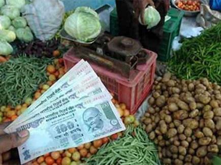 Inflation Rate : थोक महंगाई 8 माह के निचले स्तर पर, जानिये आप पर क्या होगा असर