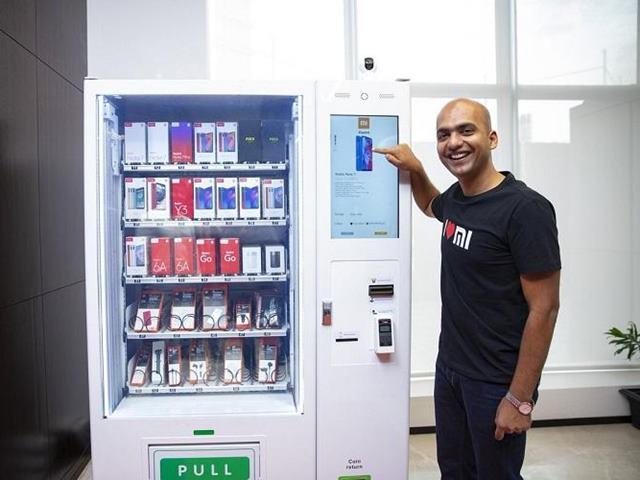 Xiaomi अब नए तरीके से बेचेगा अपने स्मार्टफोन, ATM की तरह काम करेगी वेंडिंग मशीन