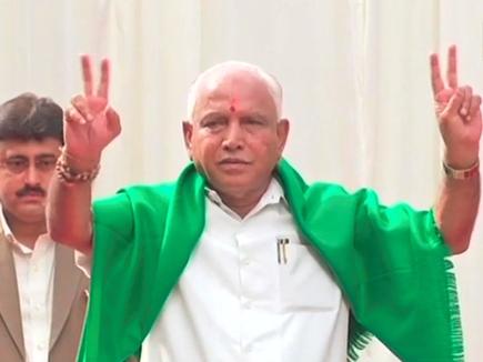कर्नाटक LIVE : शपथ लेने के बाद बोले येदियुरप्पा- 5 साल रहूंगा CM