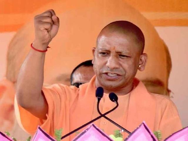 Lok Sabha Elections 2019 : UP के CM योगी आदित्यनाथ ने राहुल और प्रियंका को लिया निशाने पर
