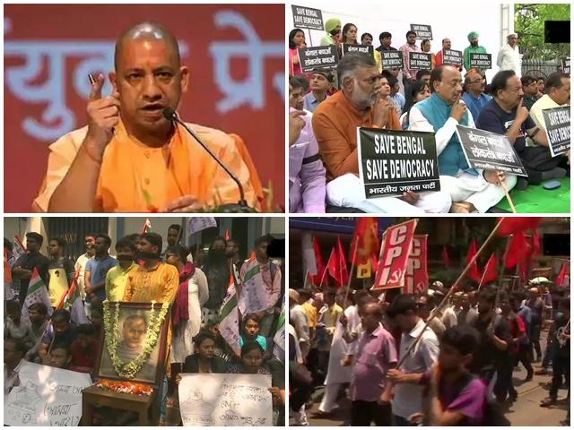 सीएम योगी ने कोलकाता हिंसा पर ट्वीट कर कहा कि याचना नहीं, अब रण होगा
