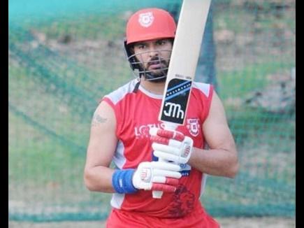 IPL 2019: अगले सीजन के लिए युवराज सिंह ने घटाई अपनी बेस प्राइस, हो गई ये कीमत