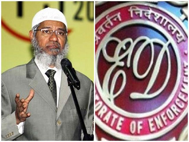ED का दावा, आमदनी नहीं, फिर भी जाकिर नाइक ने भारतीय खातों में जमा कराए 49 करोड़