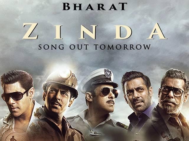 कल आएगा 'भारत' का एंथम गीत 'जिंदा', सलमान-कटरीना करेंगे लॉन्च