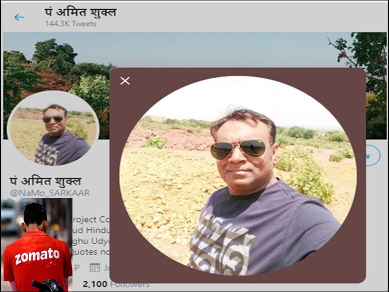 सावन में गैर हिंदू से खाना नहीं लेंगे, जवाब मिला- खाने का कोई धर्म नहीं होता ! Jabalpur News
