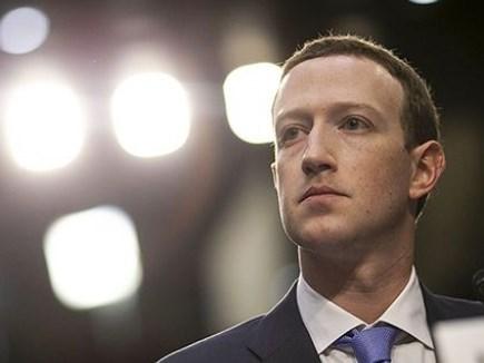 Facebook ने नॉन यूजर का डाटा भी जुटाने की बात मानी