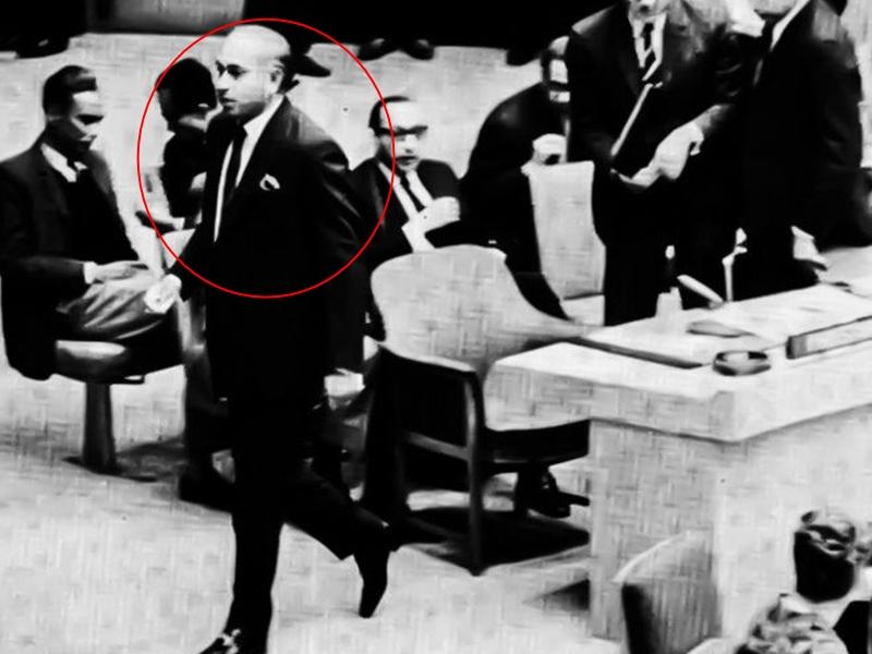 Watch: UN में भारत को घेरने के चक्कर में 48 साल पहले भी पाक करवा बैठा था अपनी फजीहत